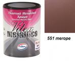 Vitex Metallico 551 Merope 0,7 L